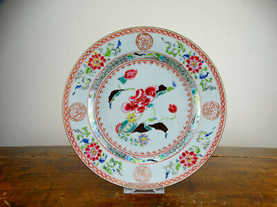 Antique Chinese Export Porcelain Plate Famille Rose 18th Century Qianlong