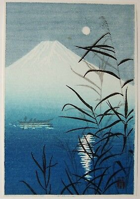 Japanese Woodblock on Christmas Card after Shoda Koho's Moonlit Sea