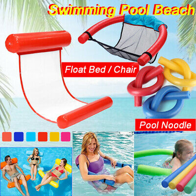 Swimming Inflatable Floating Float Water Hammock Pool Lounge Cushion Bed Chair