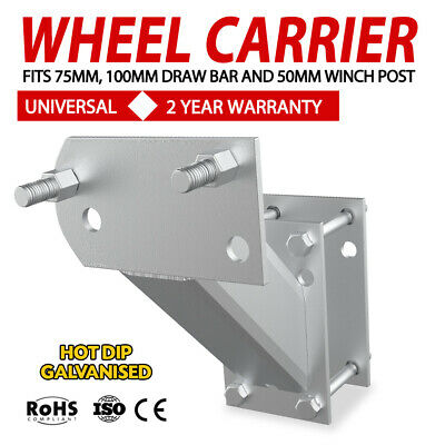 Universal Spare Wheel Carrier Holder CAMPER TRAILER CARAVAN BOAT Bracket