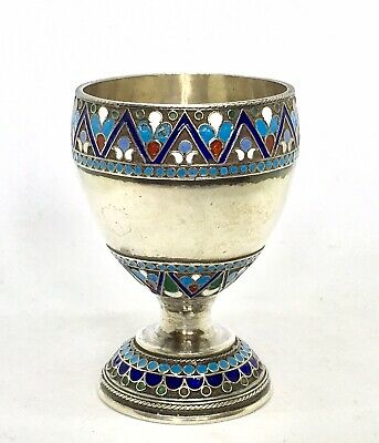 Russian Silver Cloisonne Egg Cup Signed Sergey Shaposhnikov 1896