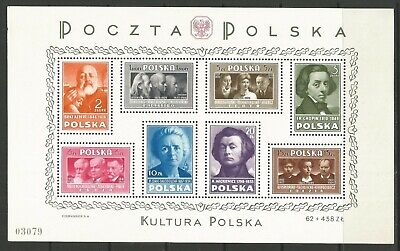 POLAND, Fi:BLOCK 10 MNH