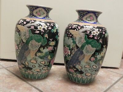 """Large  Pair 18""""  C Chinese Porcelain Canton Famille  Verra   Rouge.....signed"""