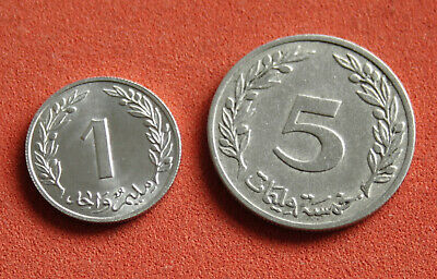 1960 Islamic Middle East Maybe   World Pair Of Alloy Mixed Grade #Rwok3