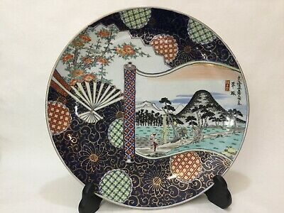 "Antique Rare Japanese Arita Imari Handpainted Huge Charger, 18"" D x 2 1/2"" High"
