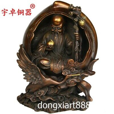 36 cm Chinese Bronze Lucky god of longevity Old man Men red-crowned crane Statue