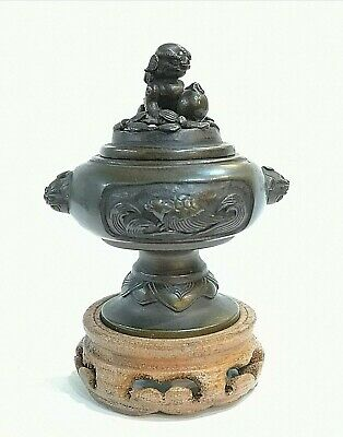 Chinese Qing dynasty bronze incense burner fu dog finial