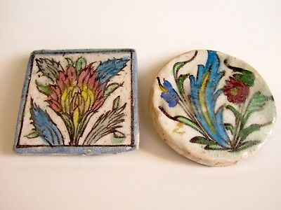 2 Antique Persian  Glaced  Tile.