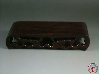 Fine Large Chinese Rosewood Carved Presentation Display Stand Base