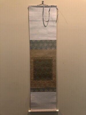 Unique And Rare Japanese Mid 20Th C. Silk Scroll With Three Paintings