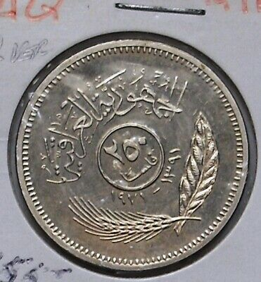 Iraq 1971,250 Fils,Proof condition in 2x2 holder scarce !!