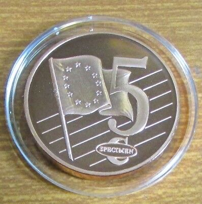 2009 Vatican City / Holy See / Papal State Proof Trial Specimen 5 Cent Coin