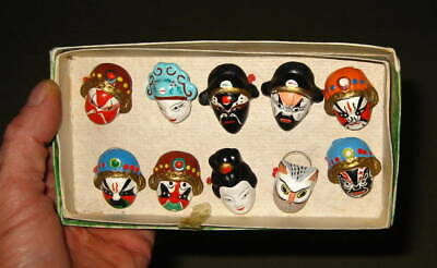 Chinese Japanese Vintage / Antique Asian Hand Painted Mask Dance Doll Set