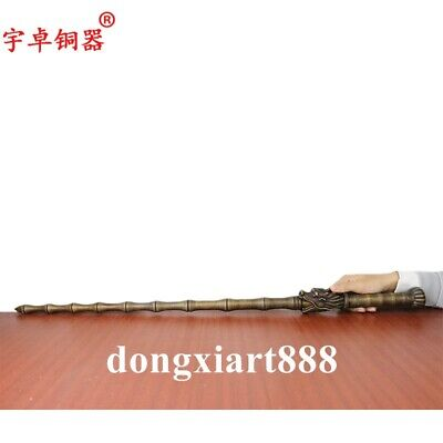 80.5 cm Bronze Chinese ancient weapons cold steel Dragon head mace truncheon