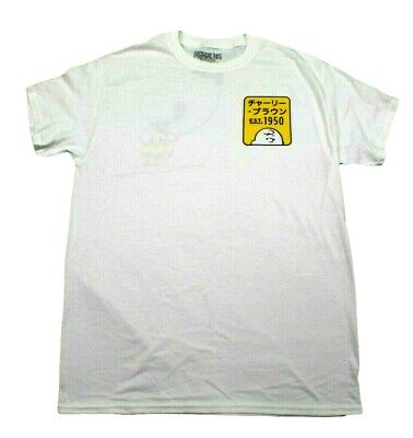 3f09952634f4 Japanese Peanuts Est. 1950 T-Shirt White Cartoon Call Home Tee Mens Adult