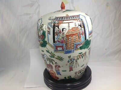 Early Repulic Chinese Famille Rose Jar And Cover