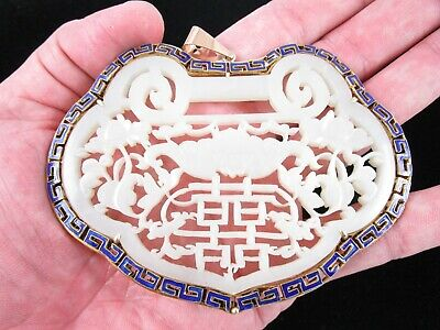 Large White Carved Pierced Jade 14K Bat Double Happiness Enamel Pendant