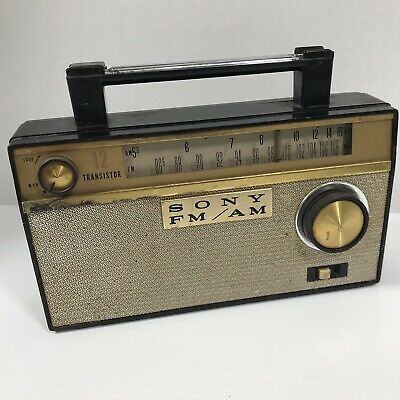 1962 Sony 12 Transistor FM/AM Radio TFM-121A (AS IS/PART OR REPAIR)