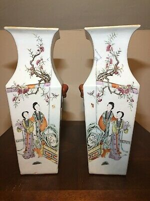 A Pair Of Chinese Antique Vases