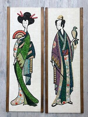2 Vintage Mid Century Pebble Gravel Art Geisha Asian Japanese Wall Hangings