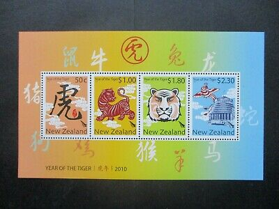 World Stamps: NEW ZEALAND - Set/Sheet (MNH) - Great Item, Must Have! (S4219)