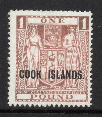 COOK ISLANDS 1947  £1 Pink SG 134  M.Mint  Excellent Looking No Hidden Faults