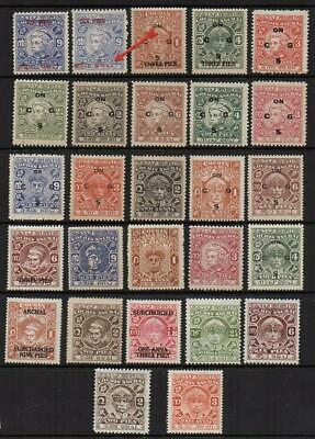 COCHIN  Group of 27 Mint  Various Periods   Excellent Looking No Hidden Faults