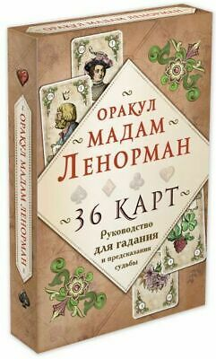 Russian Card Deck Oracle madam Lenormand 36 cards guide Collection Deluxe Gift