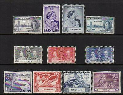 CYPRUS  1937-49 Group of 11  Inc; 4 SETS  M.Mint with Gum Excellent Looking Nice