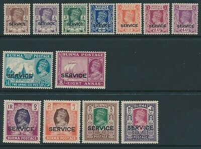 SG O28 - 40 Burma Ovpt Service 3P - 10R set of 13. lightly mounted mint CAT £70