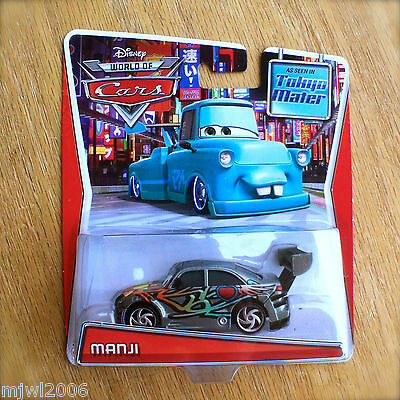 Disney World of Cars TOON MANJI diecast TOKYO MATER Tall Tales tattoo PIXAR seen