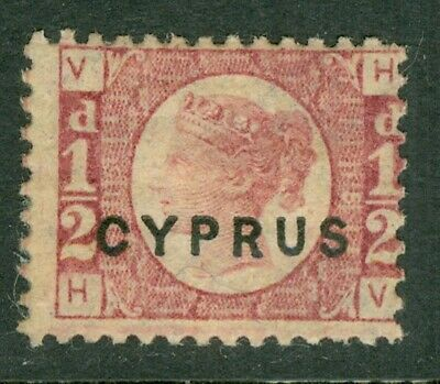 SG 1 Cyprus 1880. ½d rose plate 15. Mounted mint CAT £120