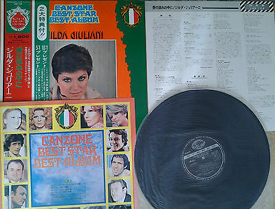 "ALBUM LP GILDA GIULIANI ""CANZONE"" GIAPPONE 1975 Obi InsertoTesti Made in japan"
