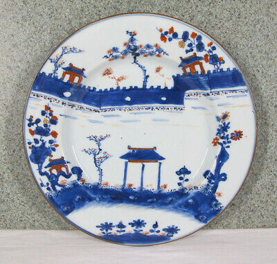 Qing Guangxu Blue Iron Red Castle Landscape Plate Chinese Imari Export Trade yqz