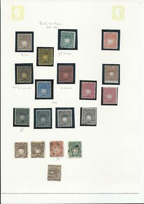 BEA 1890-1901 VALUES TO 2r ON PAGES M & U (23) CAT £260+