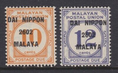 Malaya Malaysia Stamps Postage Due Pair Japanese Occupation Superb Mounted Mint