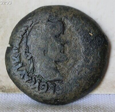 Roman Provincial Ancient Coin *Free S/H After 1st Item*