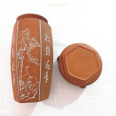 """Antique Chinese YiXing Clay Planter Vase 8"""" Tall Hexagon"""