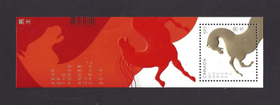 Canada   # 2700 SS  Year of the Horse   Post Office 2014 Fresh