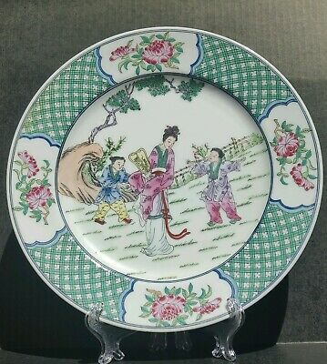 """Antique Chinese Famille Rose Porcelain 10"""" Plate"""