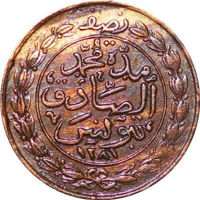 O9897 Tunisia ½ Kharub Abdulaziz & Muhammad III 1865 1281 AU -> Make offer