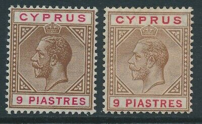 SG 97 & 97a Cyprus 1921 - 23 9pi Brown and carmine & Yellow brown and carmine