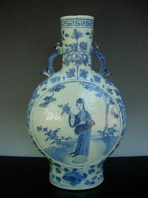 A Good Antique Chinese Blue And White Porcelain Moon Flask Vase, Kangxi Mark