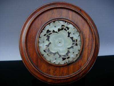 A Nice Antique Chinese Wood Cover With Carved Jade Plaque Insert
