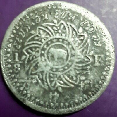 THAILAND SIAM RAMA IV 1//8 FUANG Y#6 TIN COIN VF LARGE ELEPHANT CROWN 1862 AD