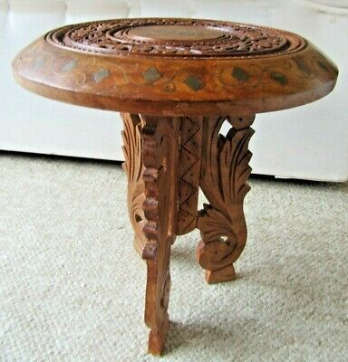 "Indian Carved Wood Table With Brass Inlay & Folding Removable Legs 11"" tall x 9"""