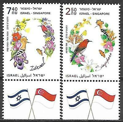 Israel Stamps MNH With Tab Israel Singapore Joint Issue Birds Year 2019