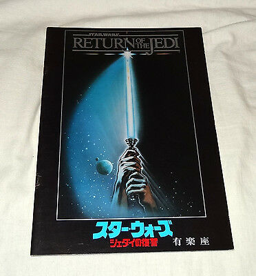 Star Wars Return of the Jedi /Rückkehr der Jedi Ritter- Japan Souv Programm 1983