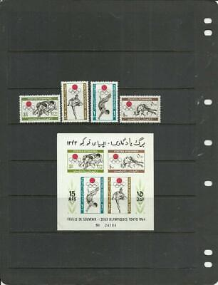 4 Mnh 1964 Afghanistan Stamps Plus 1 S.s. Mnh Imperf.