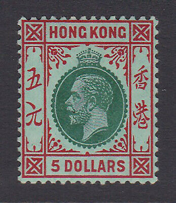 HONG KONG. SG 115a, $5 GREEN & RED/GREEN on WHITE BACK. CAT £600.